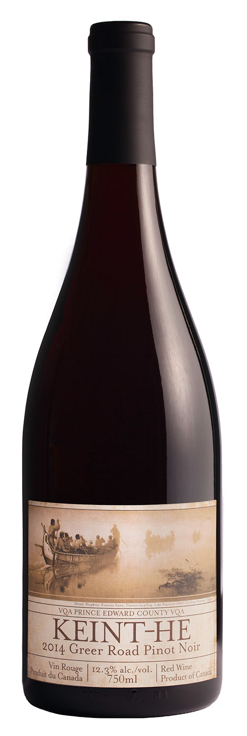 2014 Greer Road Pinot Noir