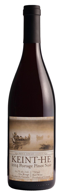2014 Portage Pinot Noir