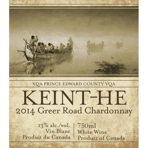2014 Portage Chardonnay
