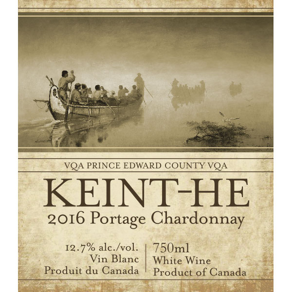 2016 Portage Chardonnay