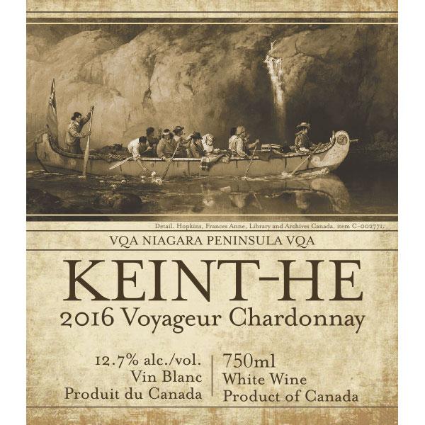 2016 Voyageur Chardonnay