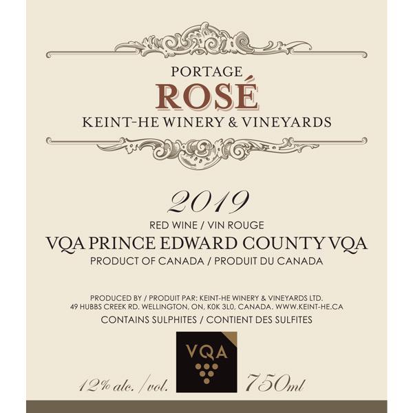 2019 Portage Rosé