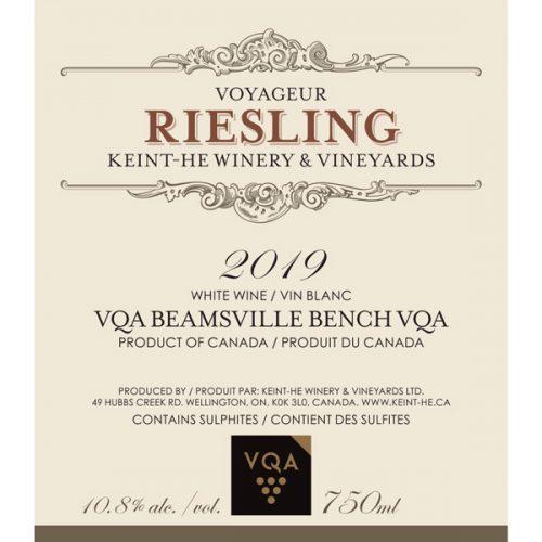 2019 Voyageur Riesling