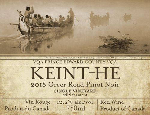 2018 Greer Road Pinot Noir