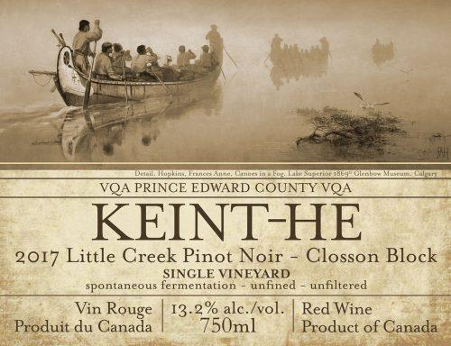 Little Creek Pinot Noir Closson Block 2017